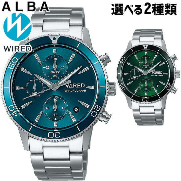 【サコッシュ付き】SEIKO セイコー WIRED ワイアード TOKYO SORA トウキョウ ソラ メンズ 腕時計 メタル 緑 グリーン シルバー ブルーグリーン 誕生日 男性 ギフト プレゼント 国内正規品 AGAT429 AGAT430