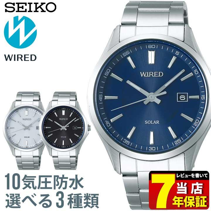 【サコッシュ付き】SEIKO セイコー ALBA アルバ WIRED ワイアード メンズ 腕時計 メタル ソーラー 黒 ブラック 白 ホワイト 青 ブルー 銀 シルバー 誕生日 男性 ギフト プレゼント AGAD404 AGAD405 AGAD406 国内正規品 商品到着後レビューを書いて7年保証