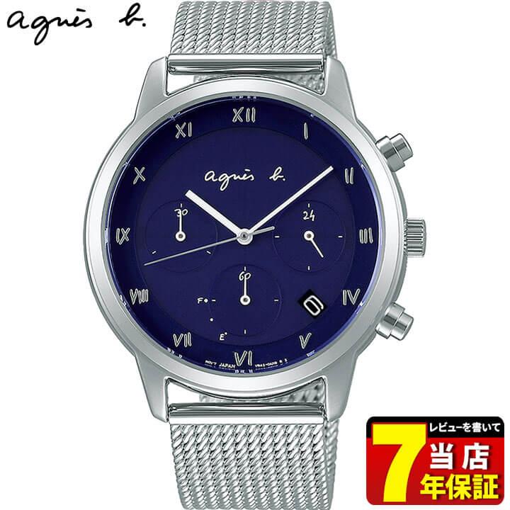 SEIKO セイコー agnesb. アニエス・ベー マルチェロ メンズ 腕時計 時計 ソーラー 青 ネイビー 銀 シルバー 誕生日プレゼント 男性 ギフト FBRD938 国内正規品 商品到着後レビューを書いて7年保証 新社会人