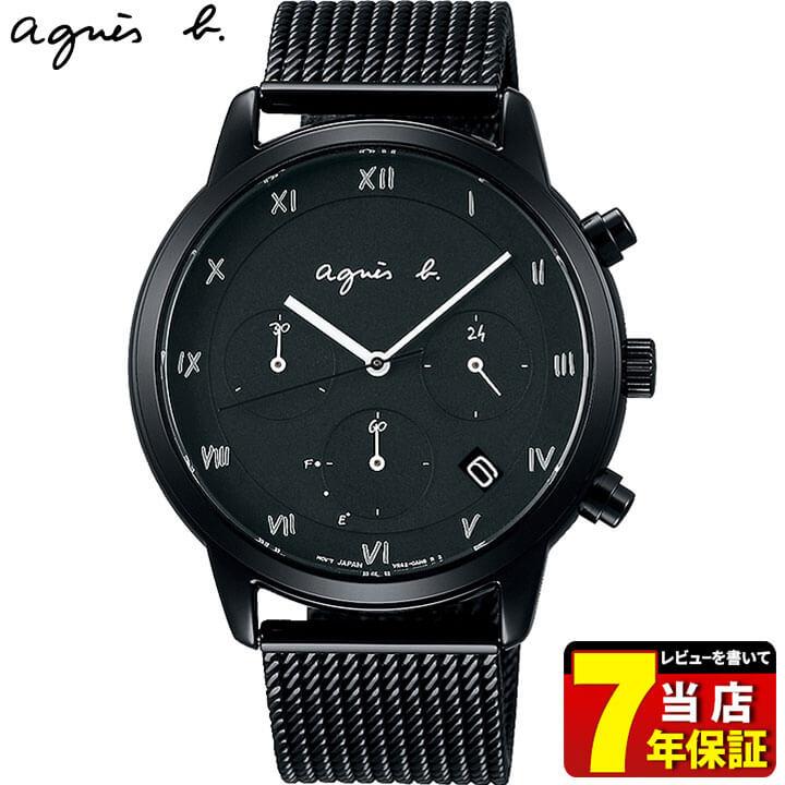 SEIKO セイコー agnesb. アニエス・ベー マルチェロ メンズ 腕時計 ソーラー 黒 ブラック ダークグレー 誕生日プレゼント 男性 ギフト FBRD939 国内正規品 商品到着後レビューを書いて7年保証 新社会人 時計