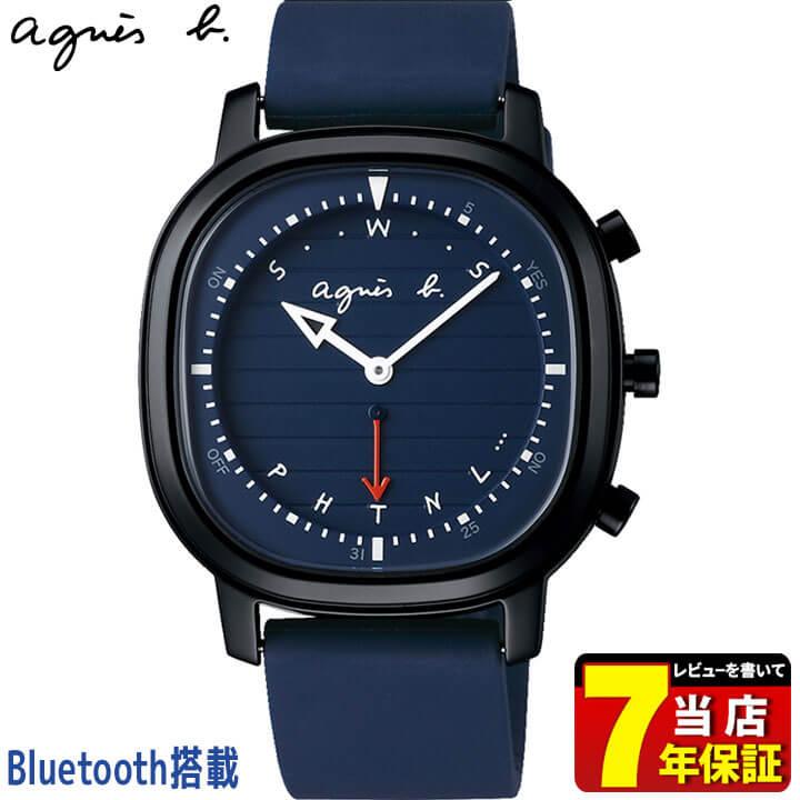 SEIKO セイコー agnesb. アニエスベー オム Bluetooth搭載 メンズ 腕時計 時計 黒 ブラック 青 ブルー シリコン 誕生日プレゼント 男性 ギフト FCRB403 国内正規品 商品到着後レビューを書いて7年保証