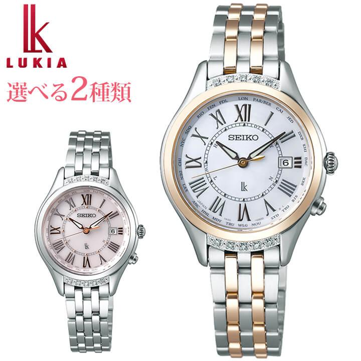 SEIKO セイコー LUKIA ルキア ソーラー電波 レディース 腕時計 メタル 銀 シルバー モカピンク ホワイト 白蝶貝 誕生日 女性 ギフト プレゼント SSVV053 SSVV056 国内正規品 新社会人