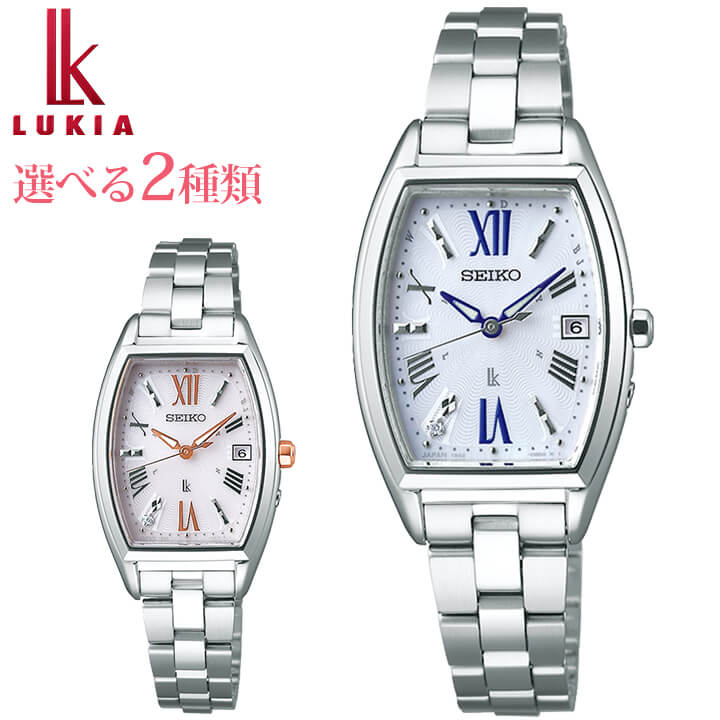 SEIKO セイコー LUKIA ルキア ソーラー電波 レディース 腕時計 メタル 青 ブルー ピンク 銀 シルバー 誕生日 女性 ギフト プレゼント SSVW165 SSVW167 国内正規品 商品到着後レビューを書いて7年保証 新社会人