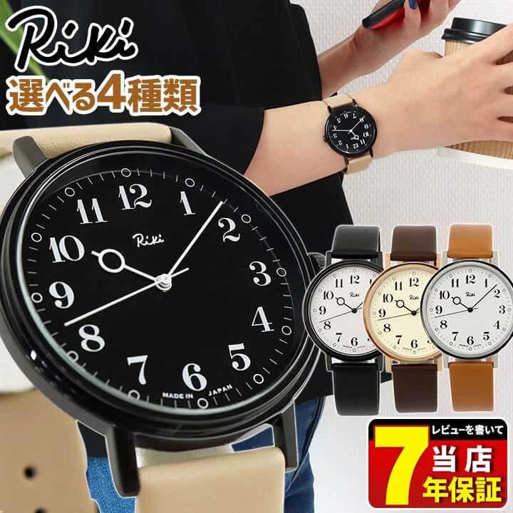 SEIKO セイコー ALBA アルバ Riki リキ スタンダード クオーツ レディース 腕時計 時計 黒 ブラック 白 ホワイト ブラウン系 誕生日 女性 ギフト プレゼント AKPK005 AKPK006 AKPK007 AKPK008 国内正規品 商品到着後レビューを書いて7年保証