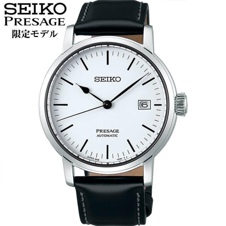 【今治タオル付き】セイコー プレザージュ 琺瑯シリーズ 限定モデル メンズ 腕時計 機械式 メカニカル 自動巻き ホワイト ブラック カーフ SARX065 SEIKO PRESAGE 国内正規品 誕生日 男性 ギフト プレゼント