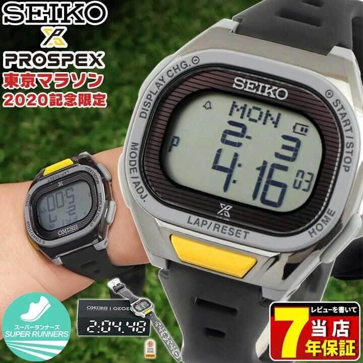 SEIKO セイコー PROSPEX プロスペックス スーパーランナーズ 東京マラソン 2020 記念限定 メンズ レディース 腕時計 ソーラー シルバー グレー 男性 女性 ギフト SBEF061 国内正規品 商品到着後レビューを書いて7年保証