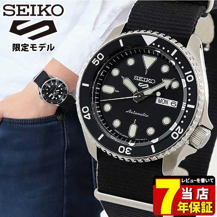 【ノベルティ付き】SEIKO セイコー 5SPORTS ファイブスポーツ 流通限定モデル Sports Style メンズ 腕時計 ナイロン 自動巻き 黒 ブラック シルバー SBSA021 国内正規品