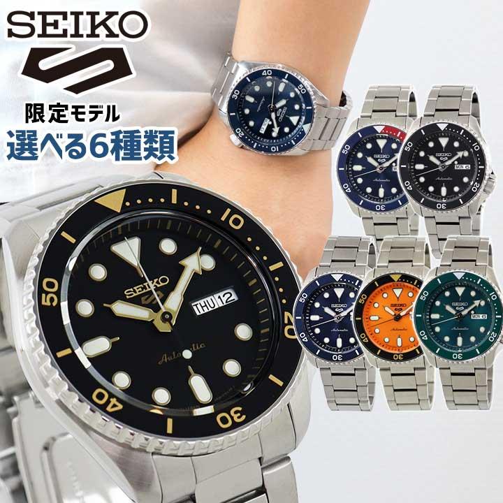 【ノベルティ付き】SEIKO セイコー 5SPORTS ファイブスポーツ Sports Style メンズ 腕時計 自動巻き ブラック ブルー グリーン オレンジ 流通限定モデル 誕生日プレゼント 男性 ギフト 国内正規品