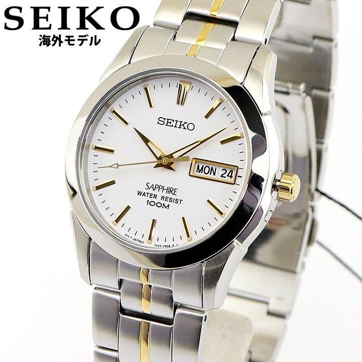 SEIKO セイコー 海外SEIKO メンズ 腕時計 メタル 白 ホワイト 金 ゴールド 銀 シルバー SGG719P1 誕生日 男性 ギフト プレゼント 海外モデル