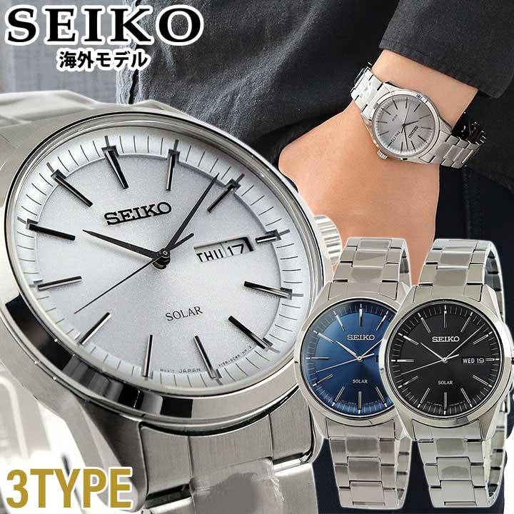 SEIKO セイコー メタル カレンダー ソーラー ビジネス スーツ アナログ 黒 ブラック 白 ホワイト 青 ブルー 銀 シルバー 誕生日 男性 ギフト プレゼント 海外モデル