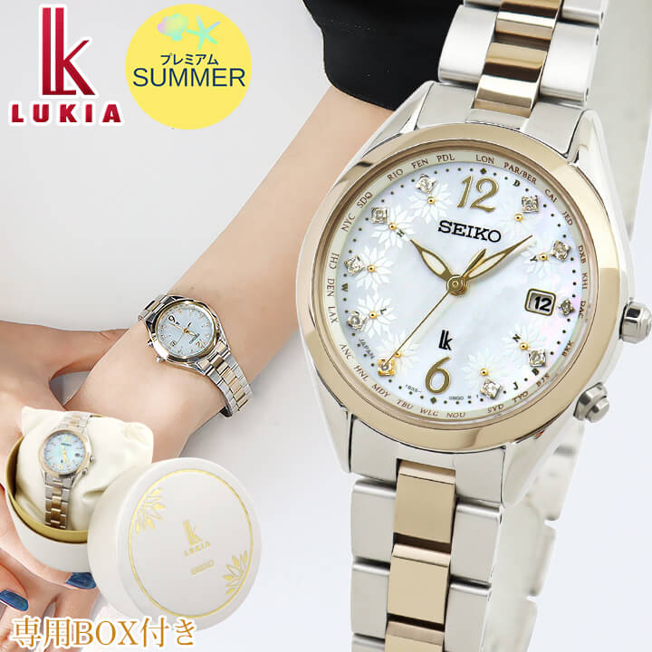 SEIKO セイコー LUKIA ルキア 2020 プレミアムサマー限定モデル レディース 腕時計 時計 金 ゴールド 銀 シルバー ホワイトMOP ソーラー電波 誕生日プレゼント 女性 ギフト SSQV074 国内正規品 商品到着後レビューを書いて7年保証 新社会人