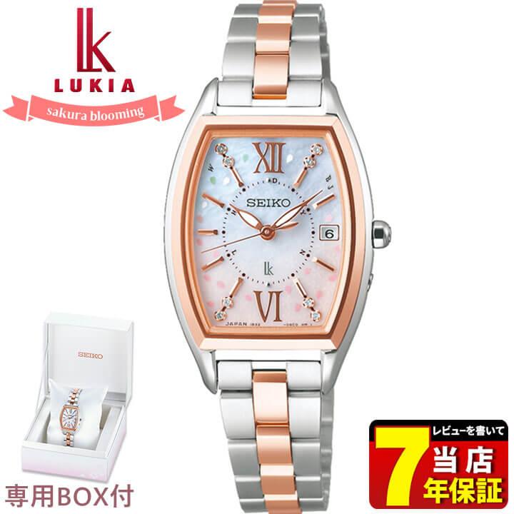 SEIKO セイコー LUKIA ルキア 2020 SAKURA Blooming 限定モデル ソーラー電波 レディース 腕時計 シルバー 白蝶貝 ピンクグラデ 誕生日 女性 ギフト プレゼント SSQW050 国内正規品