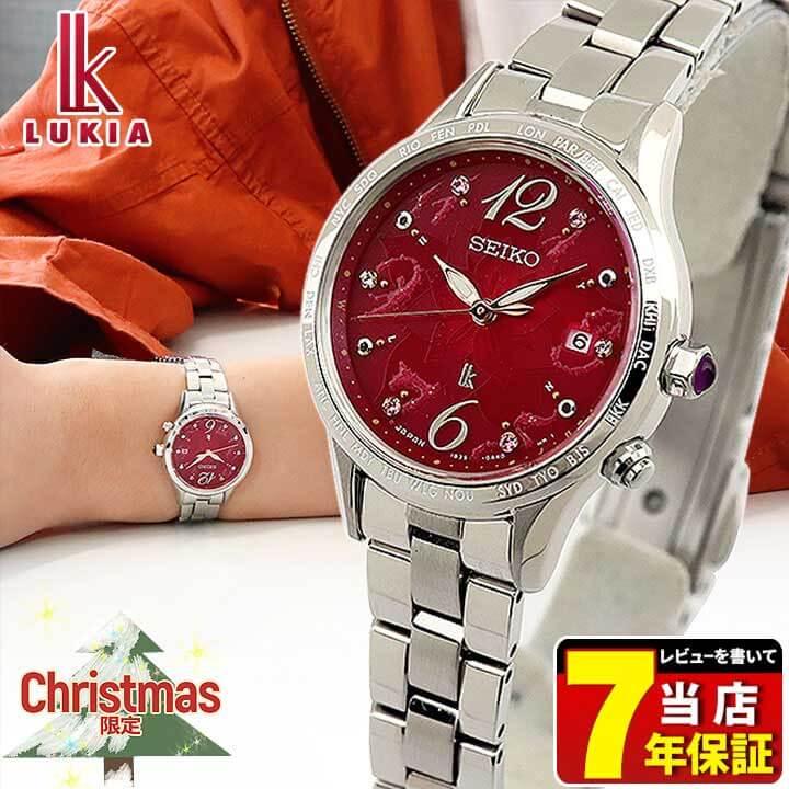SEIKO セイコー LUKIA ルキア 2019 クリスマス限定モデル 電波ソーラー レディース 腕時計 赤 レッド 銀 シルバー 誕生日 女性 ギフト プレゼント SSVV043 国内正規品 商品到着後レビューを書いて7年保証 新社会人