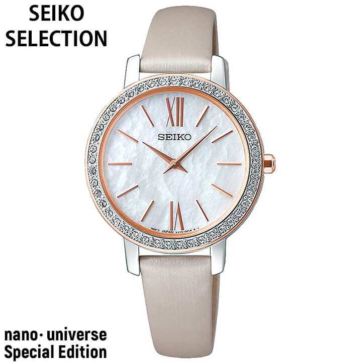 SEIKO セイコー セレクション nano・universe 流通限定モデル レディース 腕時計 革ベルト レザー ソーラー 白蝶貝 ベージュ 誕生日 女性 ギフト プレゼント STPR074 国内正規品 商品到着後レビューを書いて7年保証