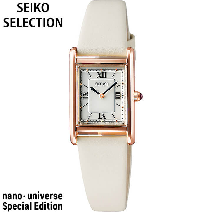 SEIKO セイコー セレクション nano・universe 流通限定モデル レディース 腕時計 ソーラー オフホワイト 牛皮革 カーフ 誕生日 女性 ギフト プレゼント STPR076 国内正規品 商品到着後レビューを書いて7年保証