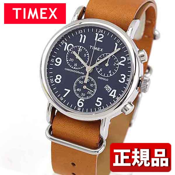 【送料無料】 TIMEX タイメックス Weekender Chrono ウィークエンダークロノ TW2P62300 国内正規品 メンズ 腕時計 ウォッチ 革ベルト レザー クロノグラフ クオーツ アナログ 青 ネイビー 茶 ブラウン