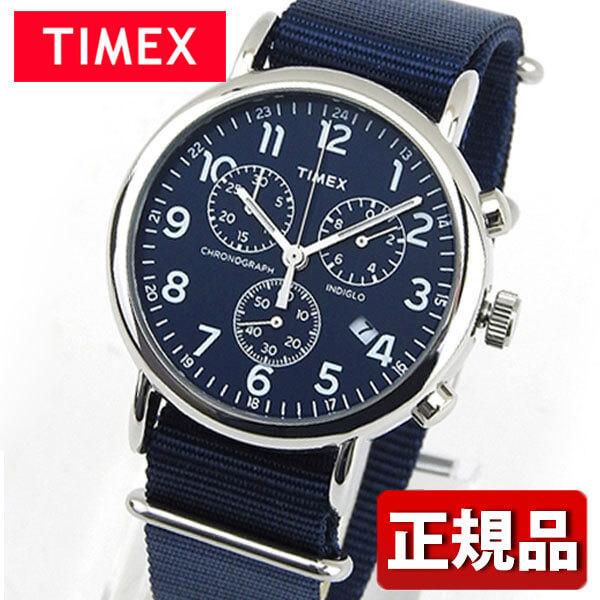 【送料無料】 TIMEX タイメックス Weekender Chrono ウィークエンダークロノ TW2P71300 メンズ レディース 腕時計 男女兼用 ユニセックス ナイロン バンド クロノグラフ クオーツ アナログ 青 ネイビー