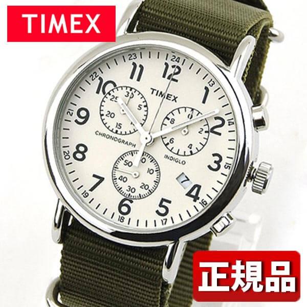 【送料無料】 TIMEX タイメックス Weekender Chrono ウィークエンダークロノ TW2P71400 メンズ レディース 腕時計 男女兼用 ユニセックス ナイロン バンド クロノグラフ クオーツ アナログ 白 ホワイト 緑 カーキ