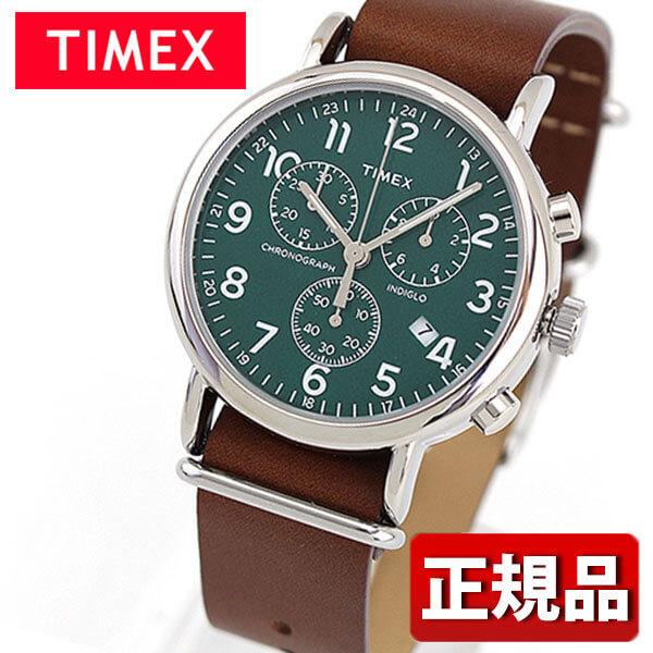 【送料無料】 TIMEX タイメックス Weekender Chrono ウィークエンダークロノグリーン TW2P97400 メンズ レディース 腕時計 男女兼用 ユニセックス 革ベルト レザー クロノグラフ クオーツ アナログ 緑 グリーン 茶 ブラウン