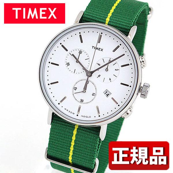 メーカー1年保証 【送料無料】 TIMEX タイメックス Fairfield Chronograph ウィークエンダーフェアフィールド TIMEX-TW2R26900 国内正規品 メンズ 腕時計 ウォッチ ナイロン バンド クロノグラフ クオーツ アナログ 白 ホワイト 緑 グリーン