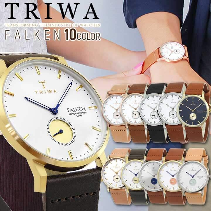 【送料無料】TRIWA トリワ FALKEN ファルケン 海外モデル メンズ レディース 腕時計 ウォッチ 革ベルト レザー クオーツ アナログ ゴールド シルバー ピンクゴールド ブラック ホワイト 38mm 誕生日プレゼント ギフト