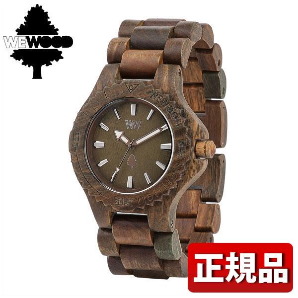 【送料無料】 WEWOOD ウィーウッド DATE ARMY デイト アーミー 9818026 メンズ 腕時計 ウォッチ 茶 ブラウン 誕生日プレゼント 男性 ギフト