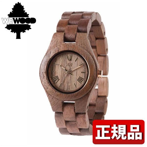 【】 WEWOOD ウィーウッド CRISS NUT クリス ナット 9818034 メンズ レディース 腕時計 男女兼用 ユニセックス 茶 ブラウン