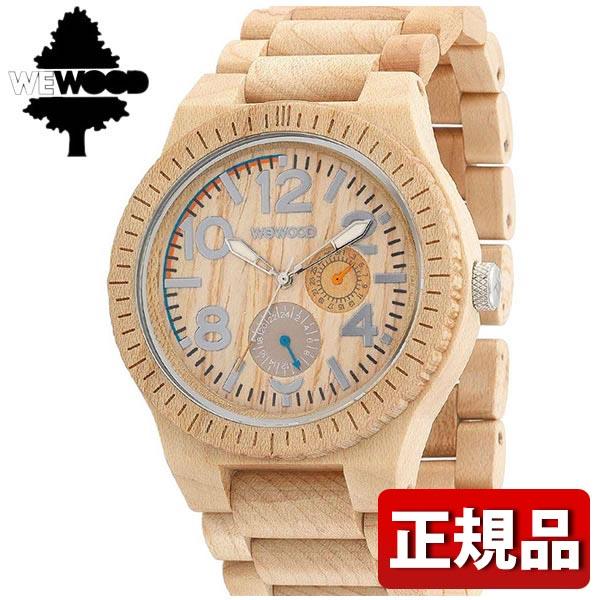 【先着!250円OFFクーポン】WEWOOD ウィーウッド KARDO BEIGE ベージュ 木製 9818039 メンズ 腕時計 ウォッチ 誕生日プレゼント 男性 ギフト ブランド