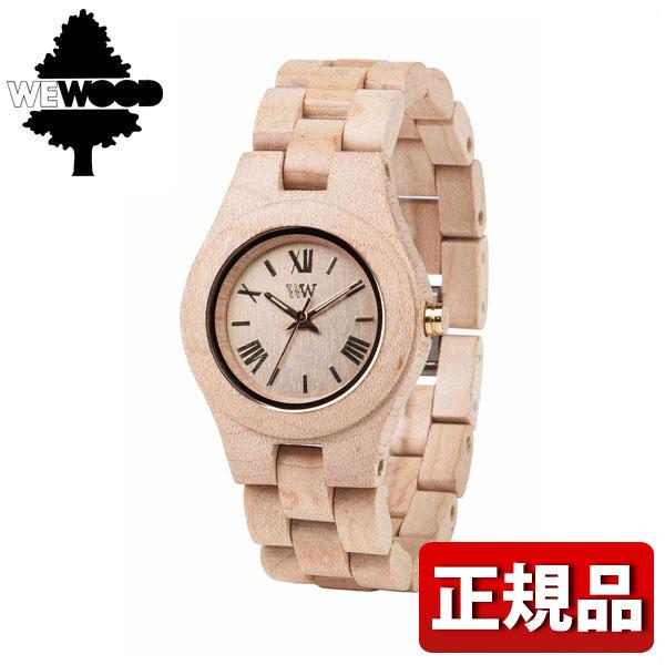 WEWOOD ウィーウッド CRISS BEIGE クリス ベージュ 木製 9818044 メンズ レディース 腕時計 男女兼用 ユニセックス 誕生日 男性 女性 ギフト プレゼント ブランド