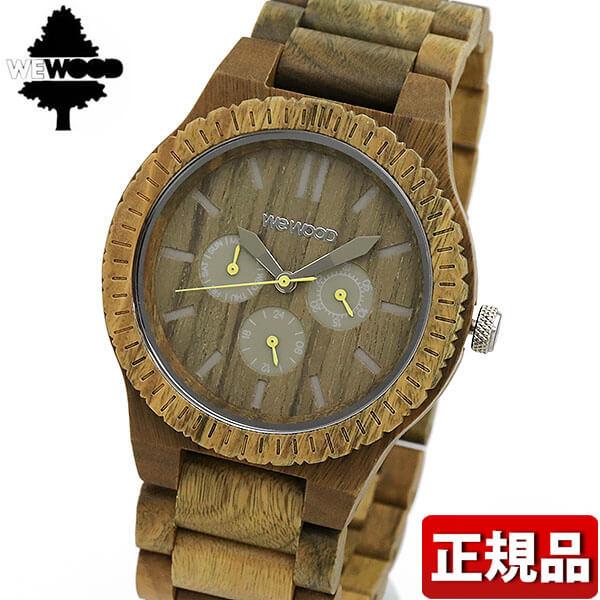 【送料無料】 WEWOOD ウィーウッド KAPPA ARMY カッパ アーミー 9818053 メンズ 腕時計 ウォッチ 茶 ブラウン 誕生日プレゼント 男性 ギフト