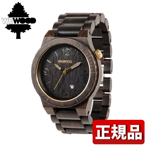 【送料無料】 WEWOOD ウィーウッド ALPHA BLACK-GOLD 木製 9818061 メンズ 腕時計 ウォッチ 黒 ブラック 誕生日プレゼント 男性 ギフト