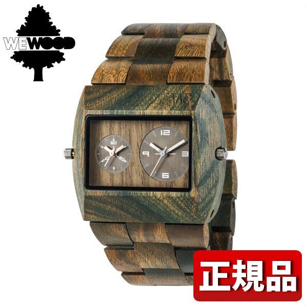 【送料無料】 WEWOOD ウィーウッド JUPITER rs ARMY ジュピター アーミー 9818072 メンズ 腕時計 ウォッチ 茶 ブラウン 誕生日プレゼント 男性 ギフト