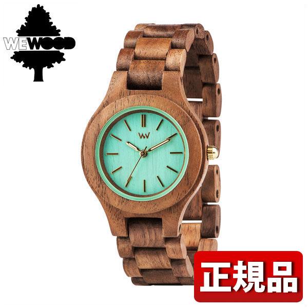 【送料無料】 WEWOOD ウィーウッド ANTEA Nut mint ナット ミント 木製 9818079 メンズ レディース 腕時計 男女兼用 ユニセックス