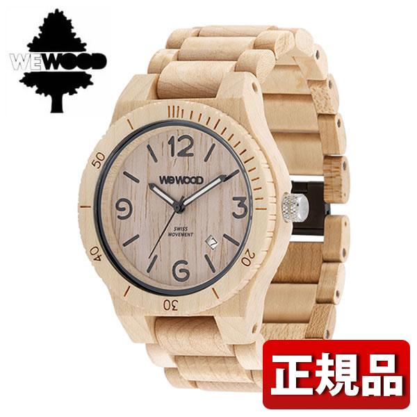 【送料無料】WEWOOD ウィーウッド ALPHA SW BEIGE 木製 9818142 メンズ 腕時計 ウォッチ ベージュ 国内正規品 誕生日プレゼント 男性ギフト