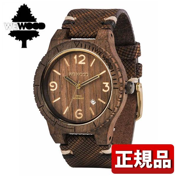【送料無料】WEWOOD ウィーウッド ALPHA SW CHOCO ROUGH 木製 9818144 メンズ 腕時計 ウォッチ 茶 ブラウン 国内正規品 誕生日プレゼント 男性 ギフト