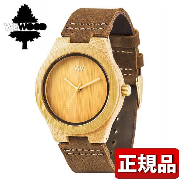 【送料無料】WEWOOD ウィーウッド DELLIA 木製 9818156 レディース 腕時計 ウォッチ 茶 ブラウン 国内正規品 誕生日プレゼント ギフト