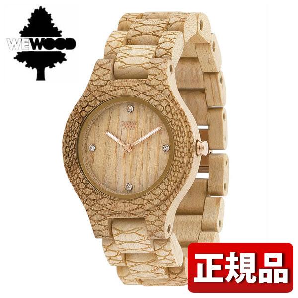 【先着!250円OFFクーポン】WEWOOD ウィーウッド ANTEA BEIGE PHYTON 木製 9818162 レディース 腕時計 ウォッチ ベージュ 国内正規品 誕生日プレゼント 女性 ギフト ブランド