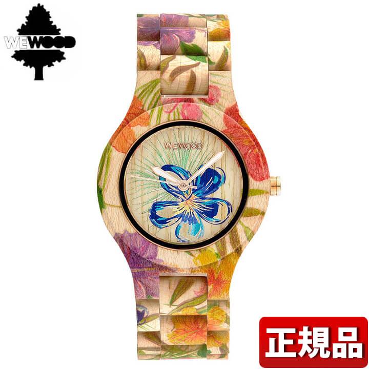 【送料無料】 WEWOOD ウィーウッド ANTEA FLOWER BEIGE アンティア フラワー ベージュ 9818171 レディース 腕時計 木製 クオーツ アナログ 花柄 国内正規品