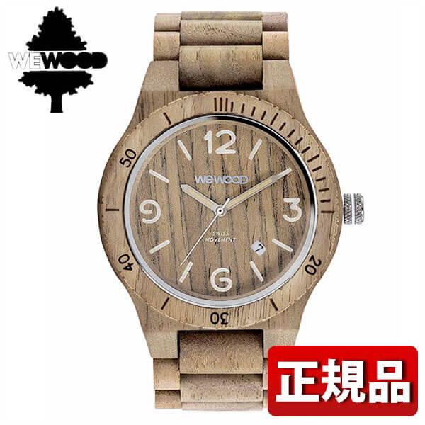 【送料無料】 WEWOOD ウィーウッド ALPHA SW NUT ROUGH アルファ SW ナット ラフ 9818173 メンズ 腕時計 木製 カレンダー クオーツ アナログ 茶 ブラウン 国内正規品