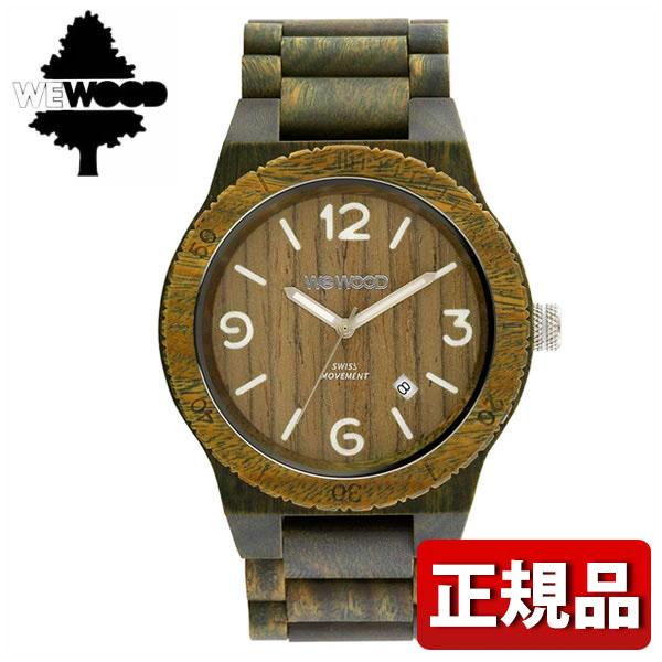 【送料無料】 WEWOOD ウィーウッド ALPHA SW ARMY アルファ SW アーミー 9818182 メンズ 腕時計 木製 クオーツ アナログ 緑 カーキ 茶 ブラウン 国内正規品