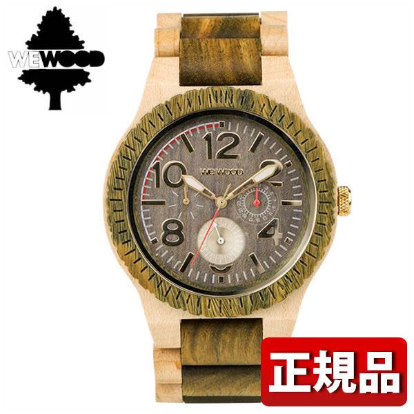 【クーポンで2000円OFF!12/11 1:59まで】【送料無料】 WEWOOD ウィーウッド KARDO ARMY BEIGE カルドアーミーベージュ 9818184 メンズ 腕時計 木製 クオーツ アナログ 緑 カーキ 国内正規品