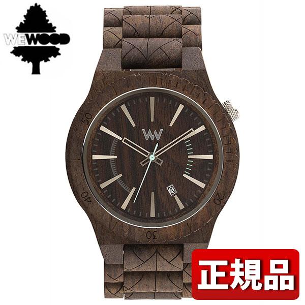 WEWOOD ウィーウッド ASSUNT GEOMETICAL CHOCO ROUGH 木製 9818219 メンズ 腕時計 茶 ダークブラウン 国内正規品 誕生日 男性 ギフト プレゼント