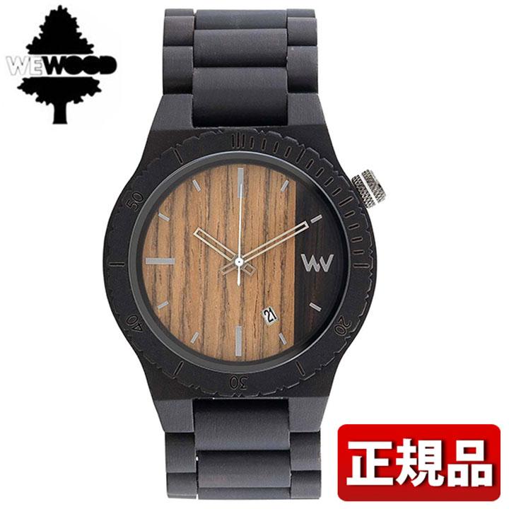 WEWOOD ウィーウッド ASSUNT MULTIMATERIAL BLACK 木製 9818220 メンズ レディース 腕時計 男女兼用 ユニセックス 黒 ブラック ブラウン 誕生日 男性 ギフト プレゼント
