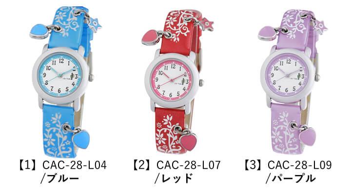 CACTUS カクタス CAC-28 キッズ ウォッチ 腕時計 時計 子供用 女の子 ウレタン バンド 青 ブルー ピンク 国内正規品 誕生日プレゼント 小学生 小学校 入学祝い