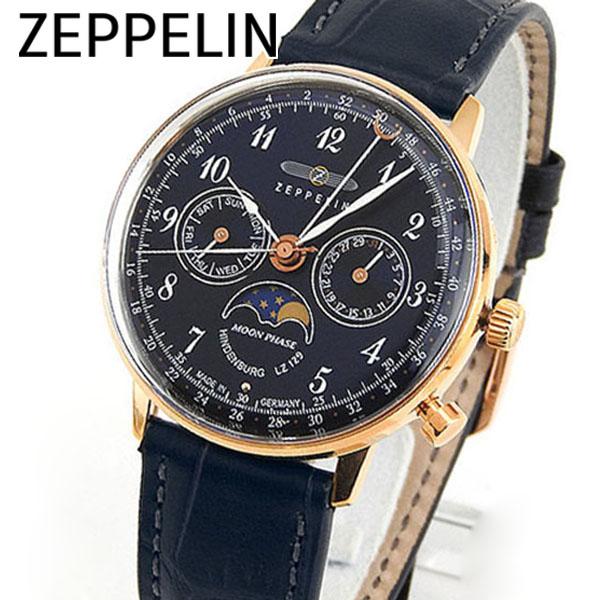 Zeppelin ツェッペリン Hindenburg ヒンデンブルク 7039-3 メンズ 腕時計 ウォッチ 青 ネイビー 金 ローズゴールド 秋 コーデ 誕生日 ギフト