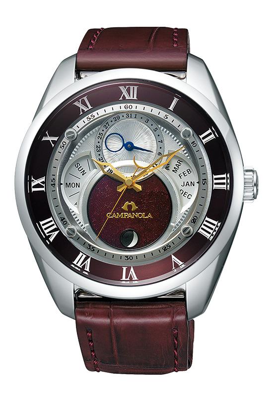 【今ならオリジナルペンケースをプレゼント】 カンパノラ CAMPANOLA シチズン 正規メーカー延長保証付き CITIZEN BU0020-03B Eco-Drive エコドライブ 深緋-こきあけ- 正規品 腕時計