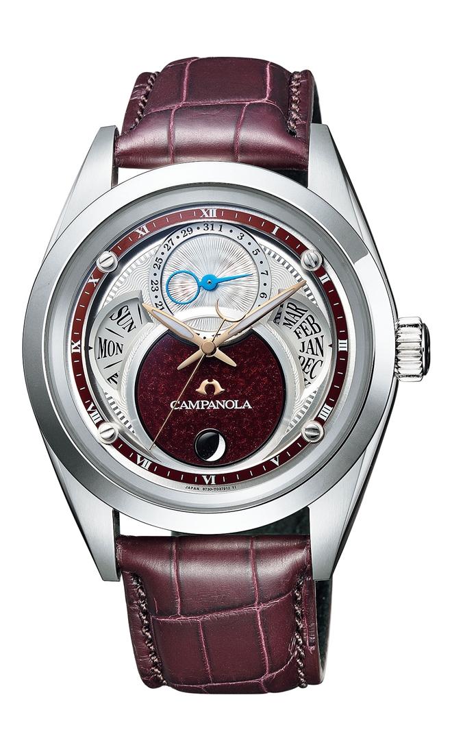 【今ならオリジナルペンケースをプレゼント】 カンパノラ CAMPANOLA シチズン 正規メーカー延長保証付き CITIZEN BU0040-06W Eco-Drive エコドライブ 深緋 (こきあけ) 正規品 腕時計