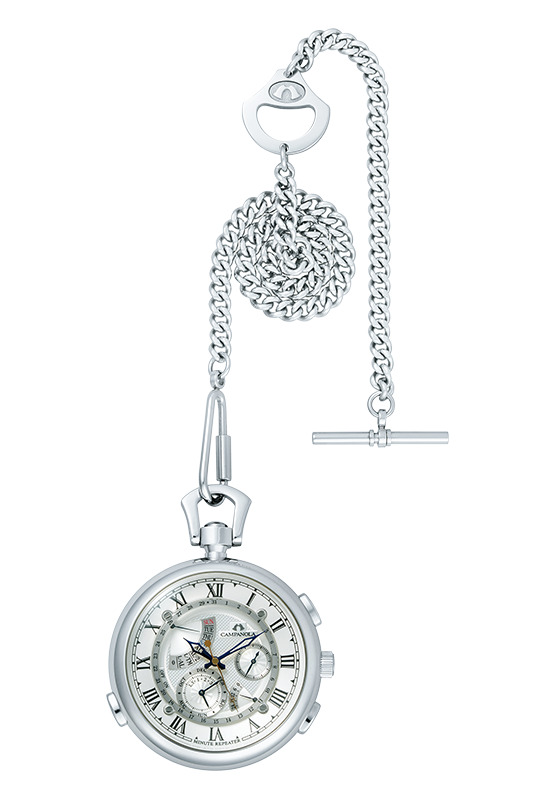 "CITIZEN CAMPANOLA CTR57-1181 ""Minute Repeater Pocket Watch"""