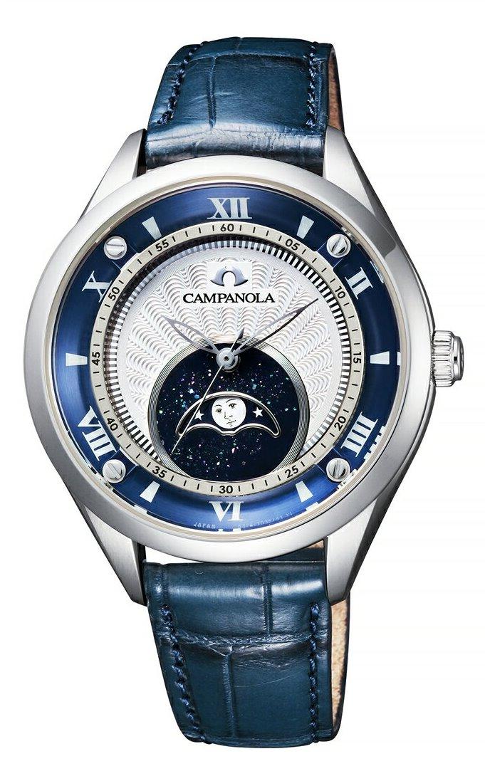 正規メーカー延長保証付き 正規品 CITIZEN シチズン CAMPANOLA カンパノラ EZ2000-06B ムーンフェイズ 璃朋(あきほ) 腕時計