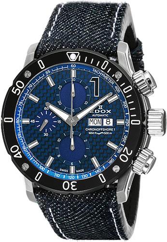 エドックス EDOX 01122-3-BUIN1-D クロノオフショア1 クロノグラフ オートマチック 正規品 腕時計